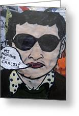 Carlos The Jackal Greeting Card