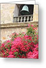 Carmel Mission Bell Greeting Card