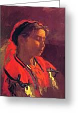 Carmelita Requena 1870 Greeting Card