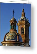 Carmen Chapel Seville Spain Greeting Card