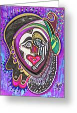 Carnival Face Greeting Card