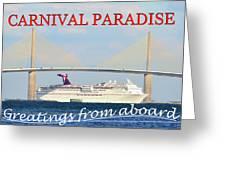 Carnival Paradise Custom Pc One Greeting Card