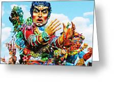 Carnivale Di Sciacca Greeting Card