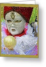 Carnivale Mask #10 Greeting Card