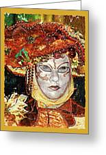 Carnivale Mask #12 Greeting Card