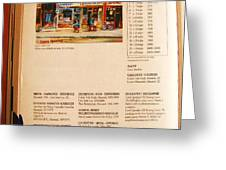 Carole Spandau Listed In  Magazin'art Biennial Guide To Canadian Artists In Galleries 2000-2001 Edit Greeting Card