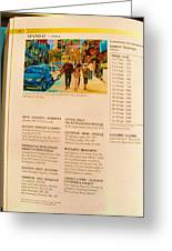 Carole Spandau Listed In Magazin'art Biennial Guide To Canadian Artists In Galleries 2006-2008 Edit Greeting Card