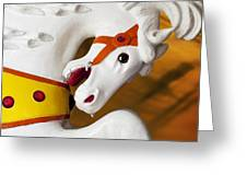 Carousel Horse 1 Greeting Card