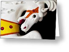 Carousel Horse 2 Greeting Card
