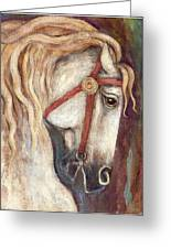 Carousel Horse Painting Greeting Card