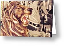 Carousel King Greeting Card