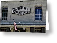 Carpenter Farm Supply Co Sign Greeting Card