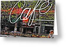 Carrot Top On Broadway Greeting Card