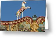 Carrousel 56 Greeting Card