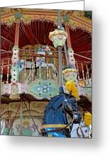 Carrousel 57 Greeting Card