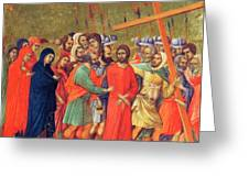 Carrying Of The Cross 1311 Greeting Card