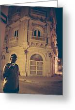 Cartagena Watchman Greeting Card