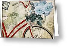 Carte Postale Vintage Bicycle Greeting Card