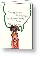 Cartoon No 51 Greeting Card