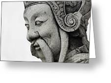 Carved Monk Statue Greeting Card