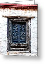 Carved Window Shutters Greeting Card