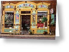 Casa America Greeting Card