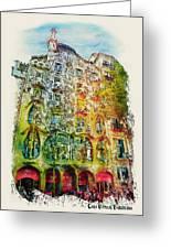 Casa Batllo Barcelona Greeting Card