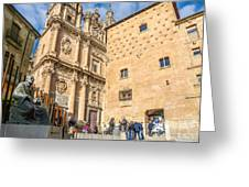 Casa De Las Conchas In Salamanca Greeting Card