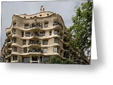 Casa Mila In Barcelona, Spain Greeting Card