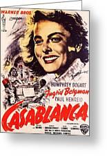 Casablanca B Greeting Card