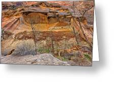 Cascade Of Glowing Sandstone Greeting Card
