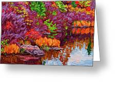 Cascading Colours, Tunnel Island Greeting Card