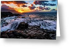 Cascading Water At Sunset Greeting Card