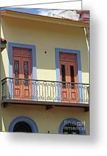 Casco Viejo Panama 11 Greeting Card