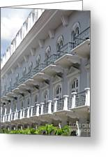 Casco Viejo Panama 14 Greeting Card