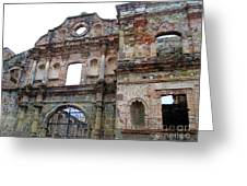 Casco Viejo Panama 20 Greeting Card