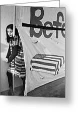 Casket On Banner Young Girl Anti Gulf War Rally Tucson Arizona 1991 Greeting Card