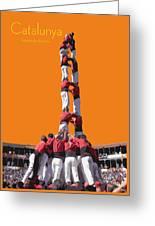 Castellers De Catalunya Greeting Card