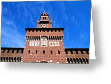 Castello Sforzesco Tower Greeting Card