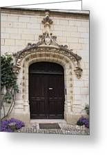 Castle Entrance Door Greeting Card