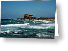Castle Of Herod The Great Greeting Card