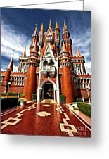 Castle Taman Mini Indonesia Indah  Greeting Card