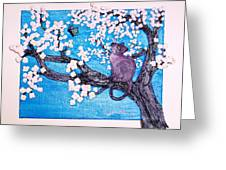 Cat Among The Cherry Blossoms Greeting Card by Sarah Swift