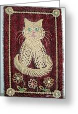 Cat And Flowers. Macrame Art Greeting Card
