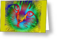 Cat Fluorescent Greeting Card