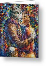 Cat Hug   Greeting Card