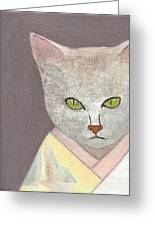Cat In Kimono Greeting Card