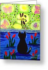 Cat Tv  Watching Bugs Greeting Card