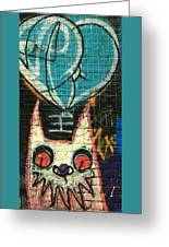 Cat With Teal Heart Greeting Card