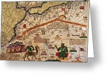 Catalan Map Of Europe And North Africa Charles V Of France In 1381  Greeting Card